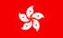 Hong_Kong_Flagge